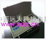 HT01-XZ-0120参数水质检测仪(20参数)