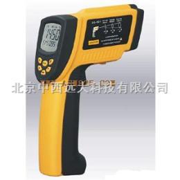 SEWSOR/AR872A香港/在线手持两用式红外测温仪(200℃~1450℃距离比50:1)