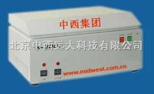cz198446xr能量色散X射线荧光光谱仪/台式硫元素分析测试仪