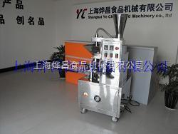 永和豆浆包子机/乔家栅包子机/芭比专用包子机/上海包子机/浙江包子机