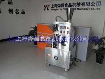 yc-2403全自动包子机厂家直销,欢迎致电: