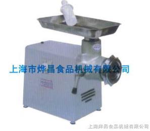 小型家用絞肉機工業絞肉機/絞肉機廠家/絞肉機價格