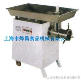 YC絞肉機
