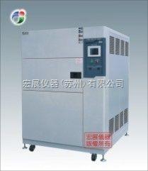 pp江苏环境试验设备昆山宏展仪器江苏高低温试验箱