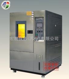 HZ宁波高低温试验箱_宁波高低温循环试验箱_宁波高低温交变试验箱
