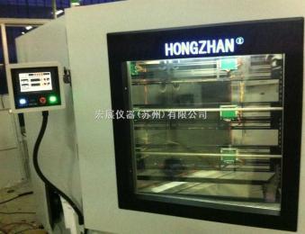 HP南京LCD高低温交变湿热试验箱_高低温交变试验箱_高低温交变湿热试验箱