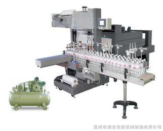 QSJ-5040A袖口式全自动包装机 PE热收缩包装机