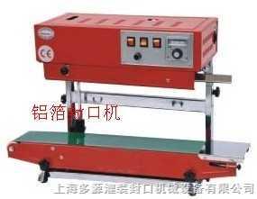 铝箔袋封口机-立式薄膜封口机