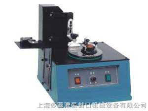 TDY-280YB墨盒圆板移印机