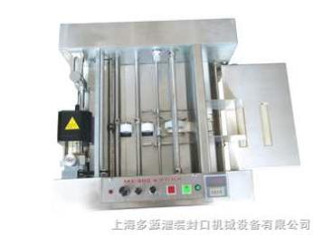 墨轮钢印打码机 固体墨轮钢印打码机