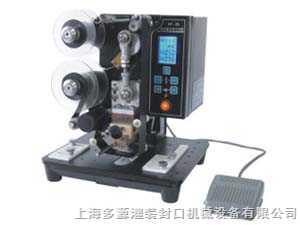 HP-23电动色带打码机(电脑版)