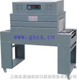 PVC膜收缩机-热收缩膜机