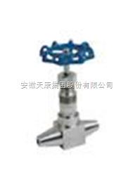J61W-100P高溫高壓截止閥(不銹鋼)