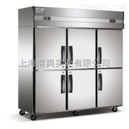 Q1.6E星星六门双温冰箱Q1.6E6 厨房不锈钢冷柜