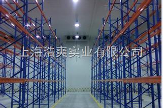 冷库松江冷冻冷库-冷藏库出租价格-建一个5百平米低温冷库工程造价要多少