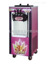 面议酸奶冰淇淋机价格_ 酸奶冰淇淋机厂家