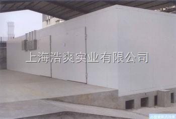 HS-63水产鱼虾冷藏冷冻冷库设计、5.3万吨冷库工程造价、-20度速冻冷库建设成本