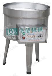 HX-12快递电面锅