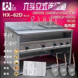HX-62D立式六头电热煮面炉连双汤池