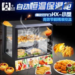 HX-小型华欣正品2层展示柜蛋挞保温柜小型食品柜精品?#38109;?#20004;层展示柜