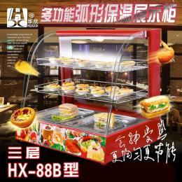 HX-88保温柜 展示柜