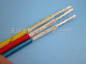 信号电缆PVV22 12*0.3价格 14*0.3价格,PVV电缆