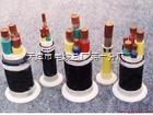 UGF=6000V高压电缆《3*25+1*16》详细信息齐全