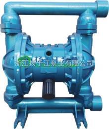 隔膜泵|气动隔膜泵|电动隔膜泵|QBY气动隔膜泵|QBK气动隔膜泵