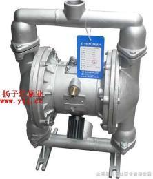 QBY隔膜泵:QBY型不锈钢隔膜泵