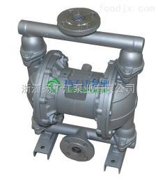 QBY-80/QBK-80QBY-80/QBK-80 3寸气动隔膜泵 铸铁/不锈钢/铝合金
