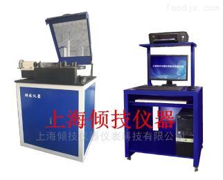 QJWQ40B微机控制钢筋弯曲试验机