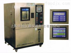 QJCK光伏高低温试验箱