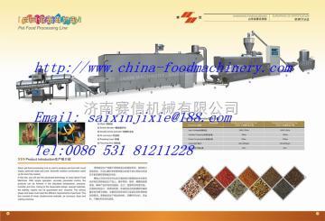 DS56小型宠物饲料膨化机设备生产线