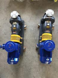 低温泵 低温循环泵 低温离心泵  低温酒精泵