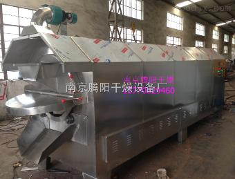 TY-CY-550黑豆榨油電加熱滾筒炒貨機