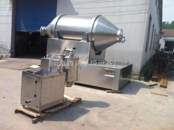 EYH-1000L調味品專用二維混料機