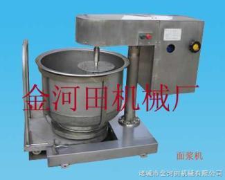 米面機械-面漿機/拌面機/立式攪拌機