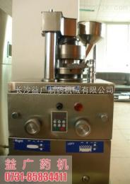 ZP-7中小型旋转式压片机