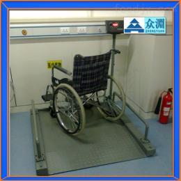 500kg带打印轮椅平台称,医疗用轮椅秤厂家直销