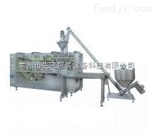 DXD-130B型水平式復合膜袋裝包裝機