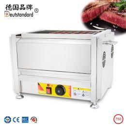 750无烟烧烤炉进口发热管不锈钢电烤炉室内电热