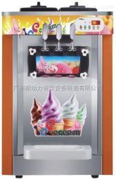 MQ-L22A台式喷涂冰淇淋机 商用 雪糕机 22-25升