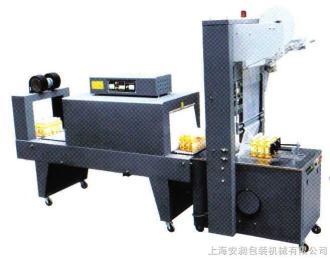 BZJ-5038型半自動整列熱收縮機