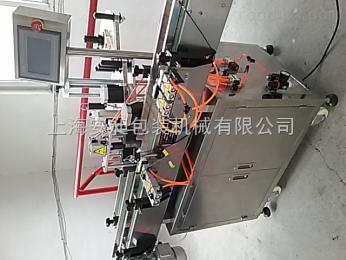 AC-1001T型六角形瓶贴标机