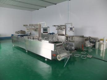 DLZ-420豆制品拉伸膜真空包装机