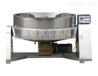 燃气式调味料专用炒锅燃气式调味料专用炒锅