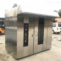 上海旋转炉 上海32盘热风炉 面包烤箱