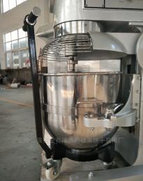 上海合強供應50升立式攪拌機/40升打蛋機