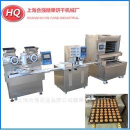HQ-YB200全自动月饼生产线 月饼设备制造厂家 上海月饼机 休闲食品机械
