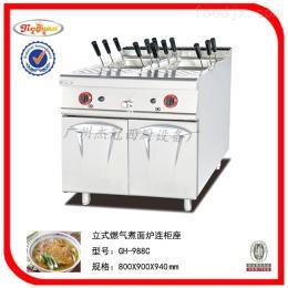GH-988C燃气煮面炉连柜座